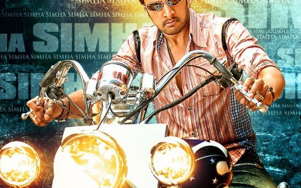Rowdy Simha Movie Review Telugu Movie Review