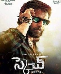Sketch Telugu Movie Review