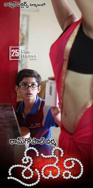 Sridevi Movie Review