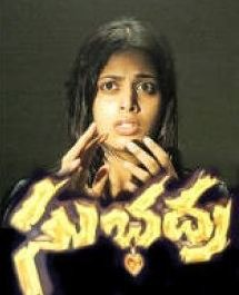 Subadra Movie Review
