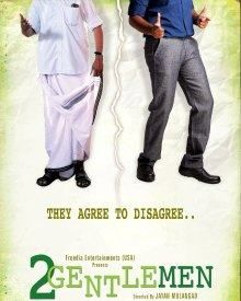 Two Gentlemen Movie Review Malayalam Movie Review