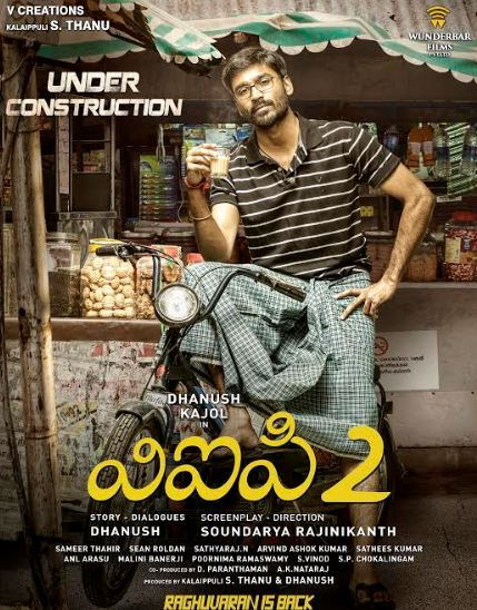 VIP 2 Telugu Movie Review
