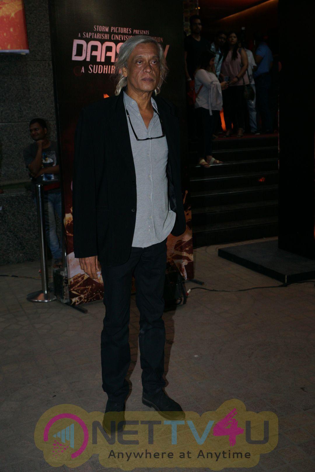 Celebrities Grace The Premiere of Movie Daas Dev English Gallery