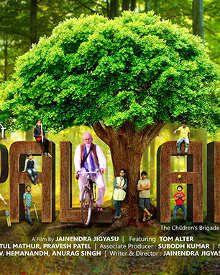Hamari Paltan Movie Review Hindi Movie Review