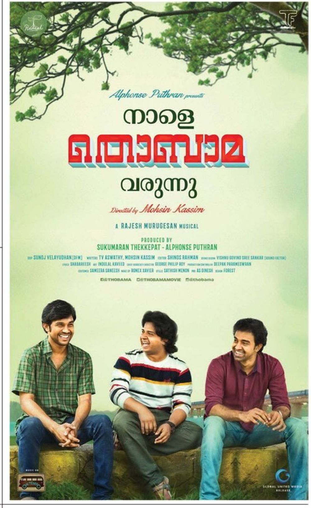 Thobama Movie Review Malayalam Movie Review
