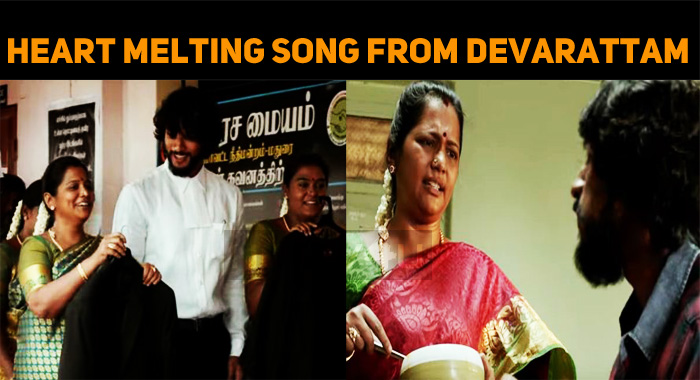 Heart Melting Song From Devarattam – Love For Sister Touches The Soul