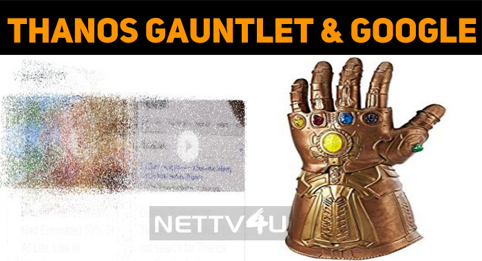 Thanos Destroys Google Search? Google Dedicates Something Interesting To Avengers' Fans!