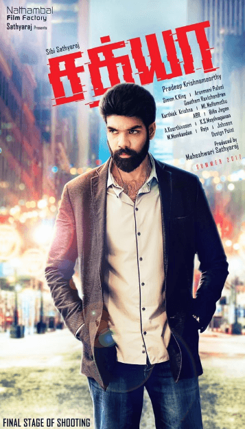 Sathya Tamil Movie Review Tamil Movie Review
