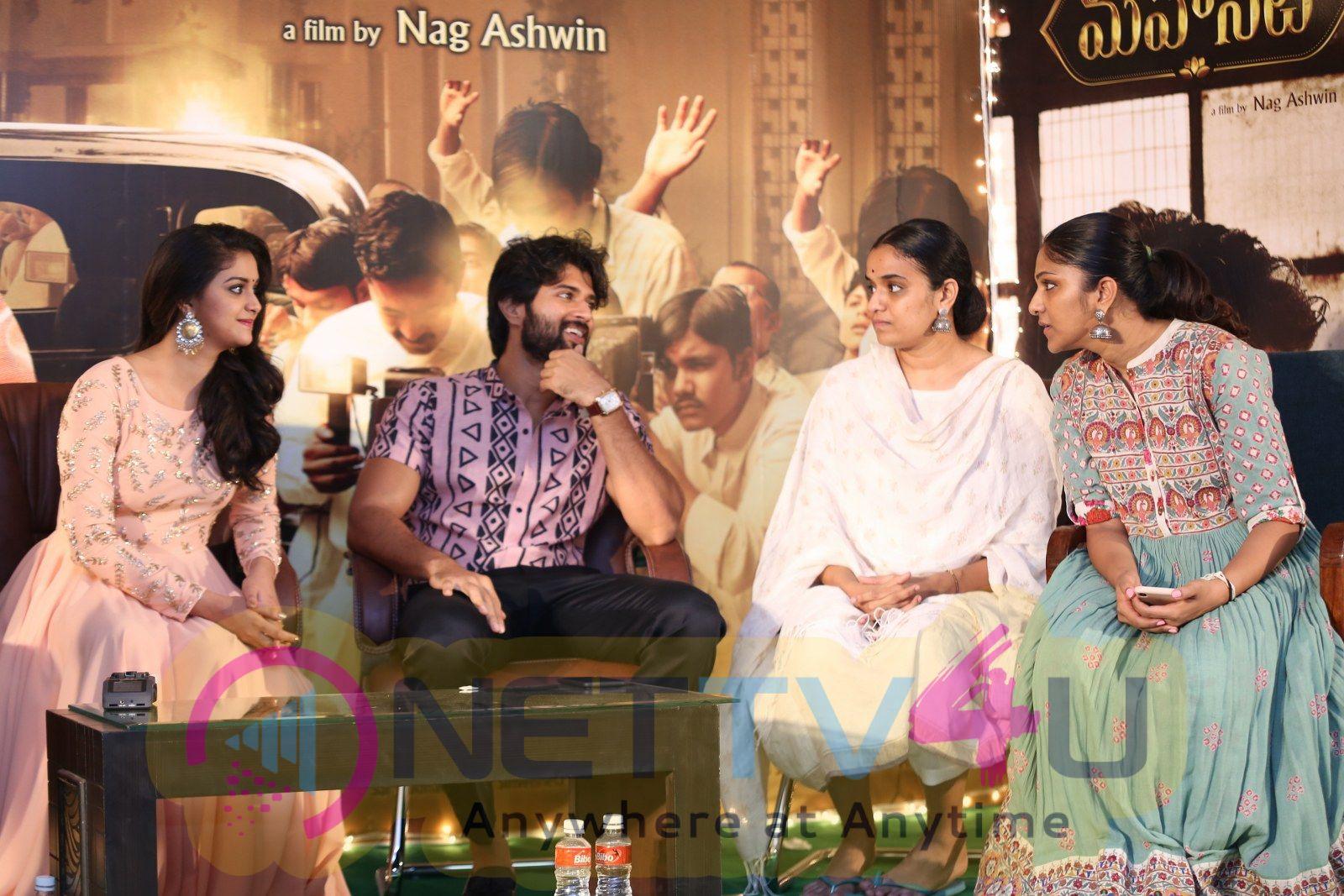 Mahanati Success Meet Images
