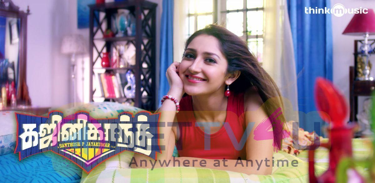 Ghajinikanth Movie Posters