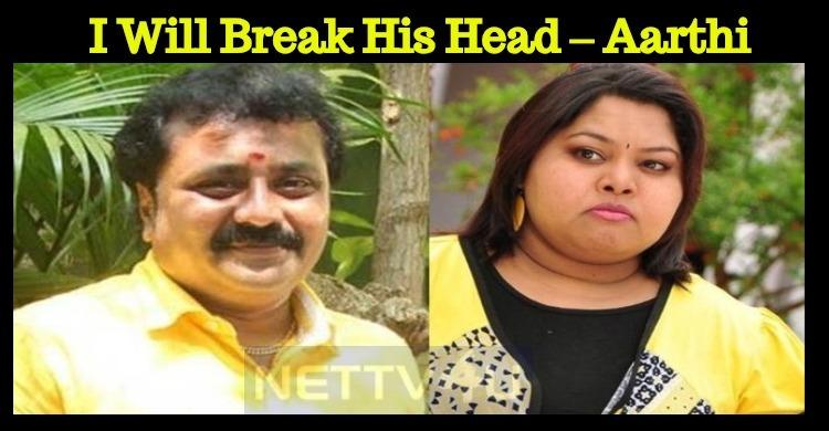 I Will Break His Head – Aarthi Ganeshkar