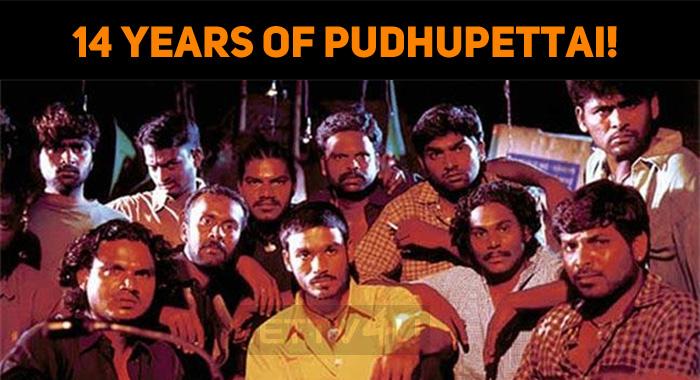 14 Years Of Pudhupettai!