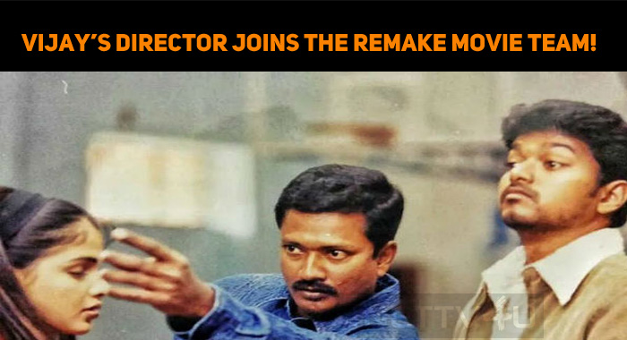 Vijay's Director Joins The Remake Movie Team!
