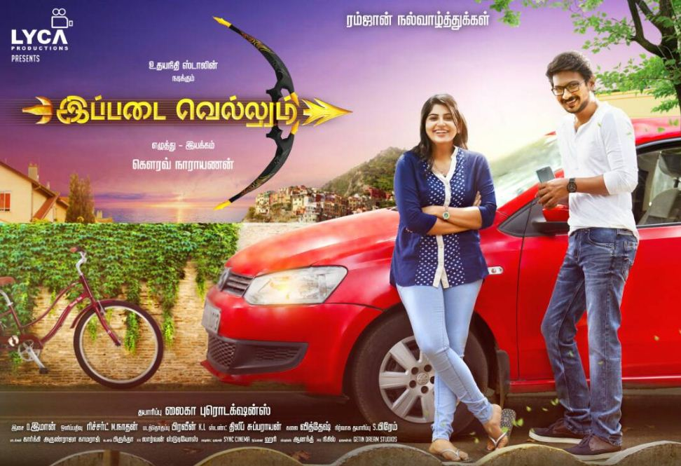 Udhayanidhi's Ippadai Vellum Gears Up For The Release!
