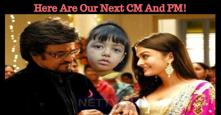 Here Are Our Next CM And PM!