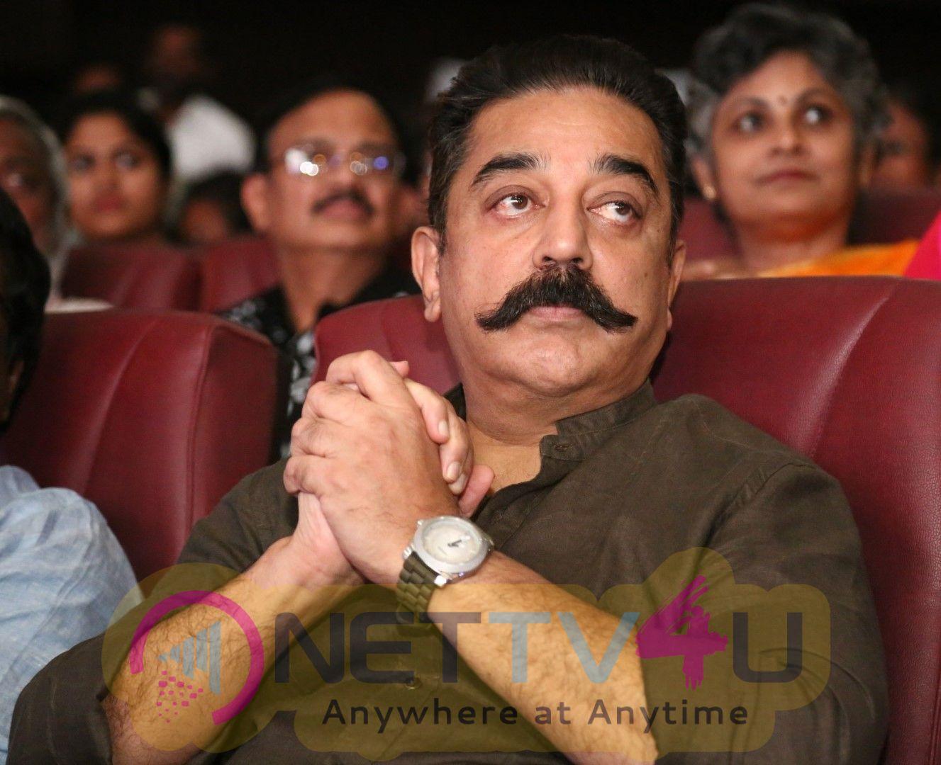 Makkal Neethi Maiam Idhu Nammavar Padai Songs Launch New Stills Tamil Gallery