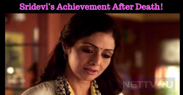 Sridevi's Achievement After Death!