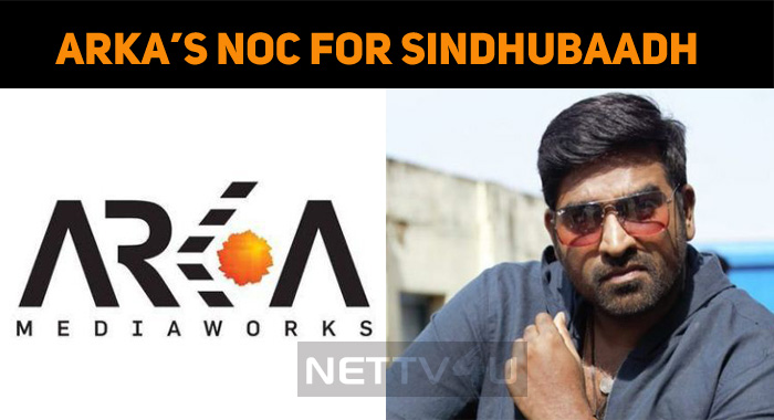 Arka Media Releases A Press Statement! No Objection For Sindhubaadh!