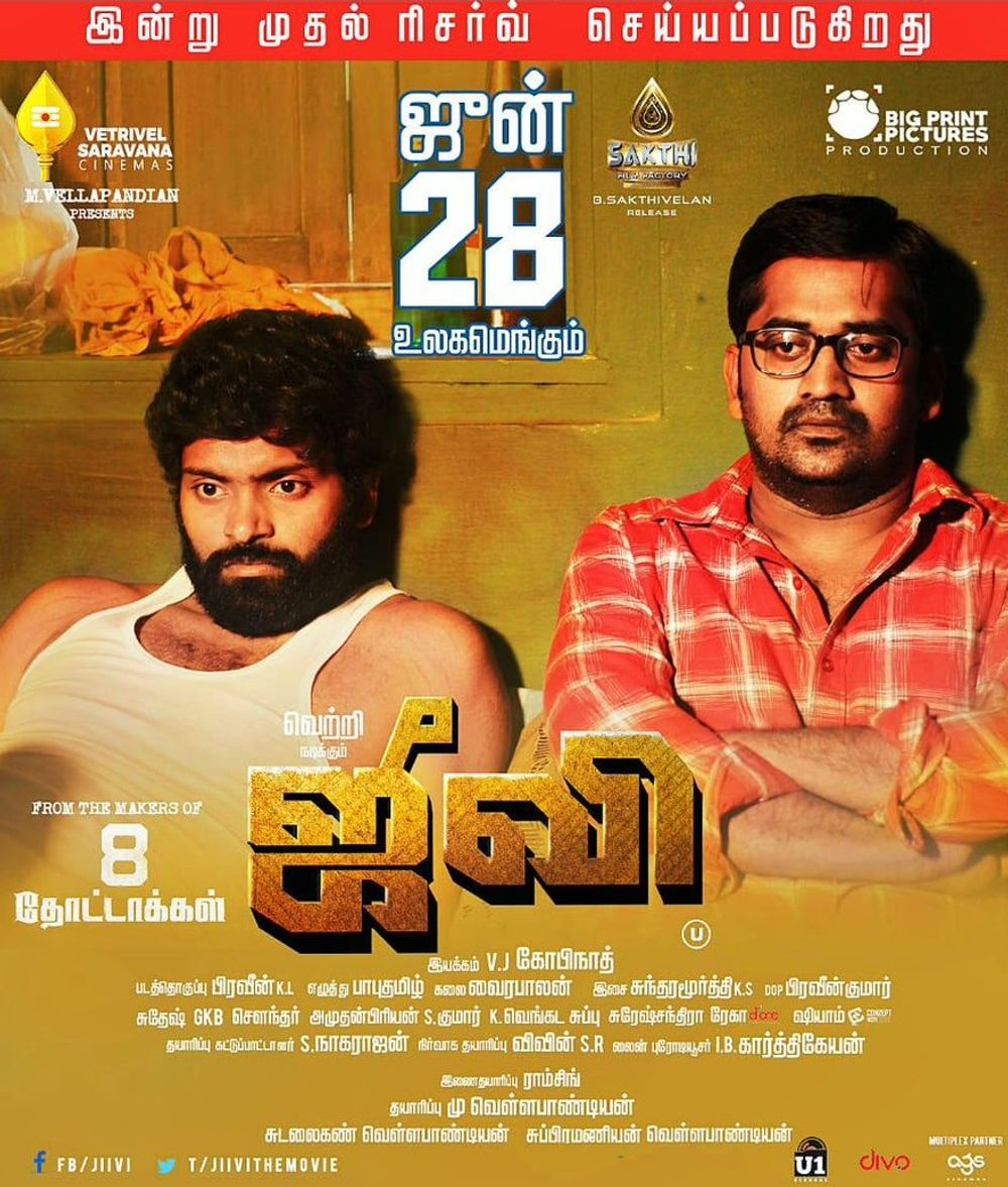 Jiivi Movie Review Tamil Movie Review