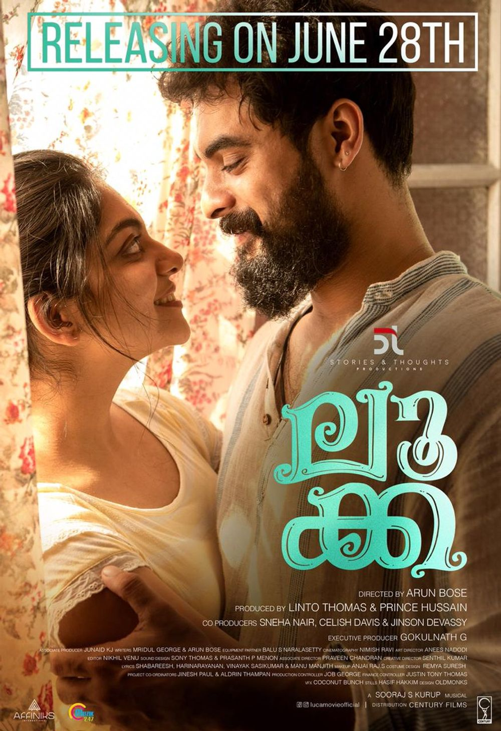 Luca Movie Review Malayalam Movie Review