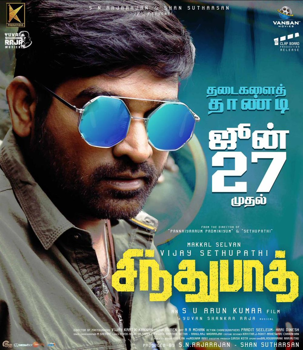 Sindhubaadh Movie Review Tamil Movie Review