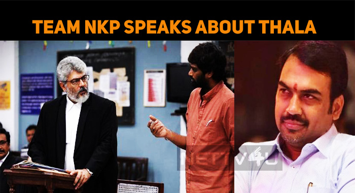 Team Nerkonda Paarvai Speaks About Thala Ajith!..