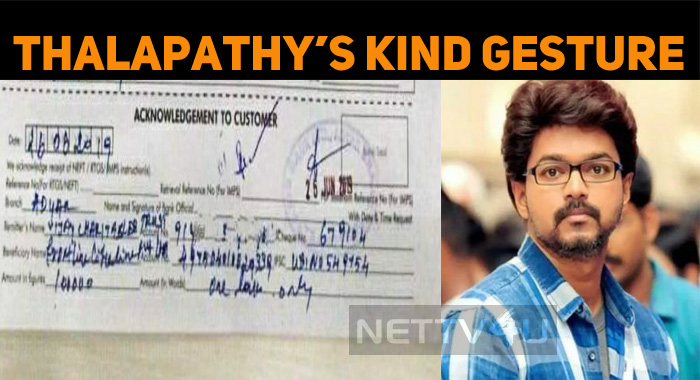 Thalapathy Vijay Donates A Lump Sum!