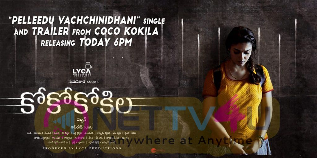 Coco Kokila Tralier And Single Song Announcement