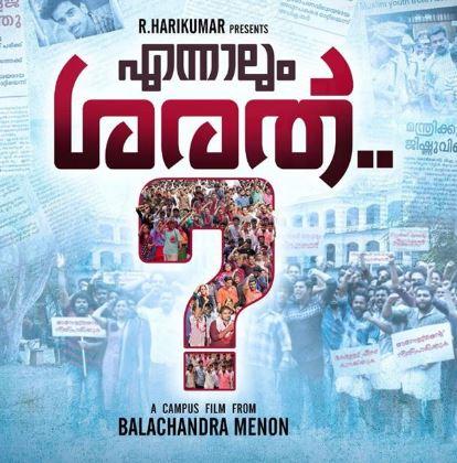 Ennalum Sarath Movie Review Malayalam Movie Review