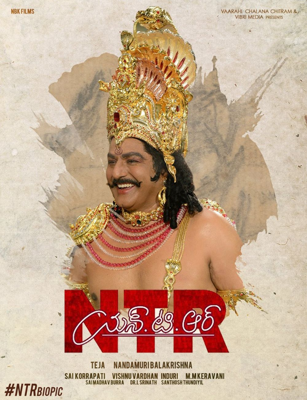 NTR Movie Review
