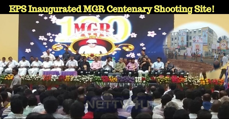 EPS Inaugurated MGR Centenary Shooting Site!