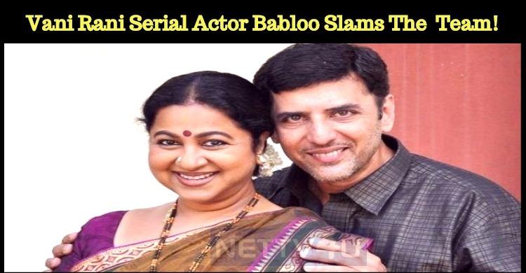 Vani Rani Serial Actor Prithviraj Slams The Production Team!
