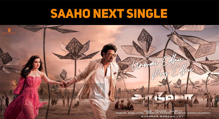 Saaho Special! Baby Won't You Tell Me Song To B..
