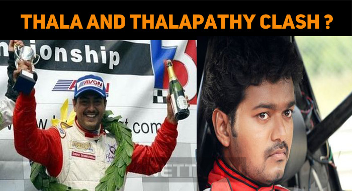 Will There Be A Big Clash Between Thala And Tha..