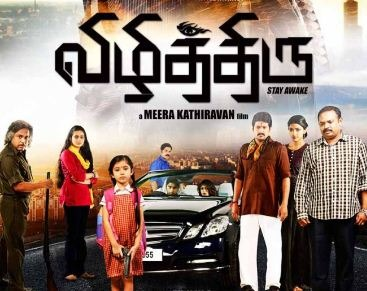 After Two Years, Krishna – Vidharth Movie Releases!