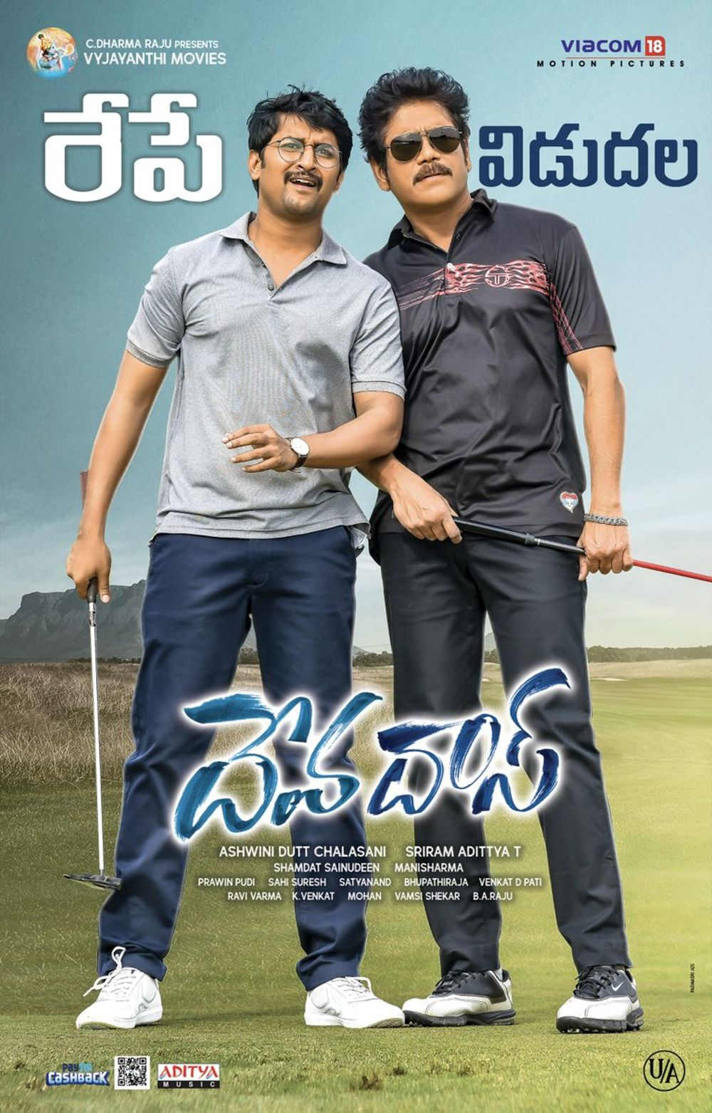 Devadas Movie Review Telugu Movie Review