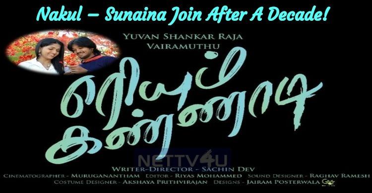 Nakul – Sunaina Join After A Decade!