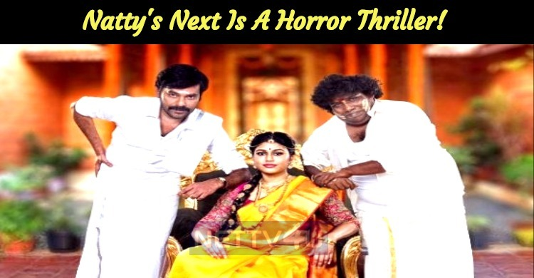 Natty's Next Is A Horror Thriller!