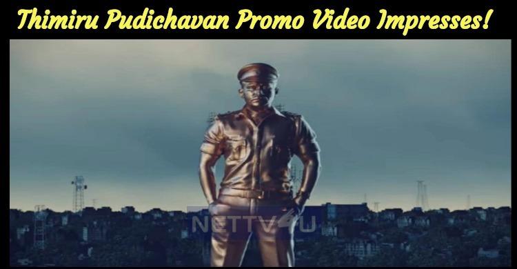 Vijay Antony's Thimiru Pudichavan Promo Video I..