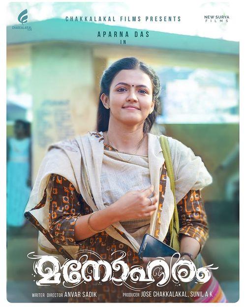 Manoharam Movie Review