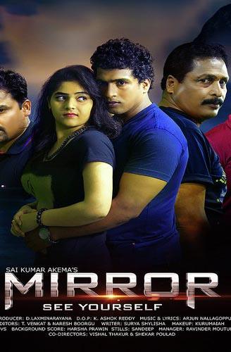 Mirror Movie Review