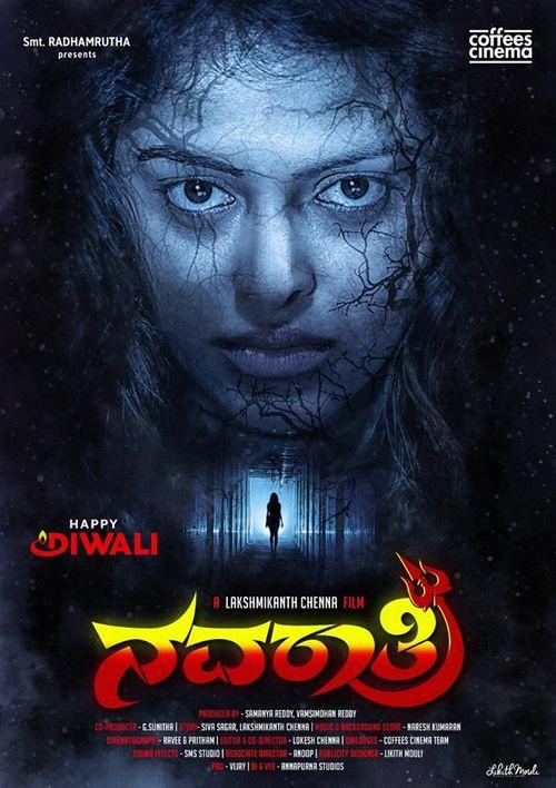 Navaratri Movie Review