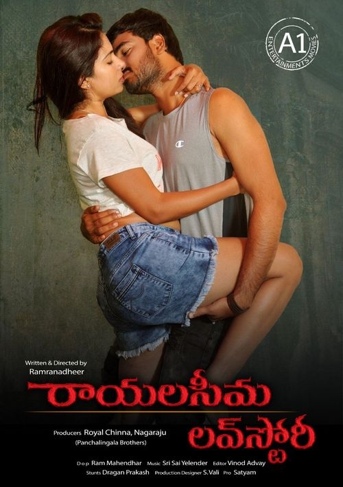 Rayalaseema Love Story Movie Review