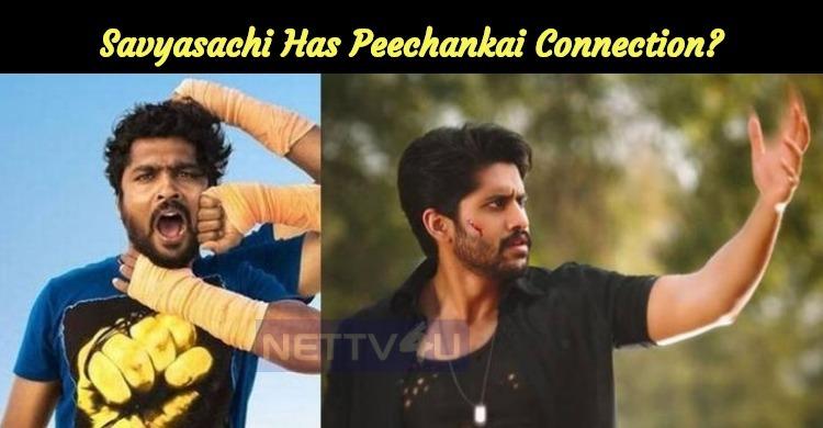Savyasachi Has Peechankai Connection?