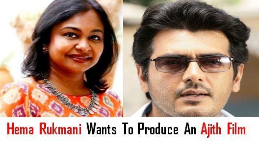 Hema Rukmani Wants To Produce An Ajith Movie!