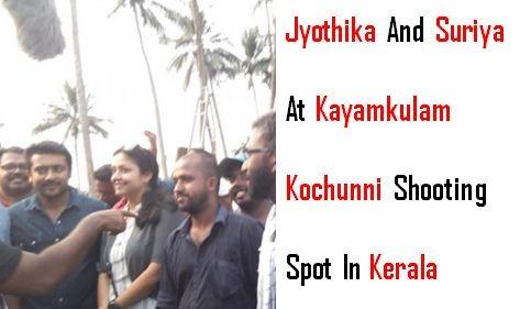 Suriya And Jyothika At Nivin Pauly's Shooting Spot!