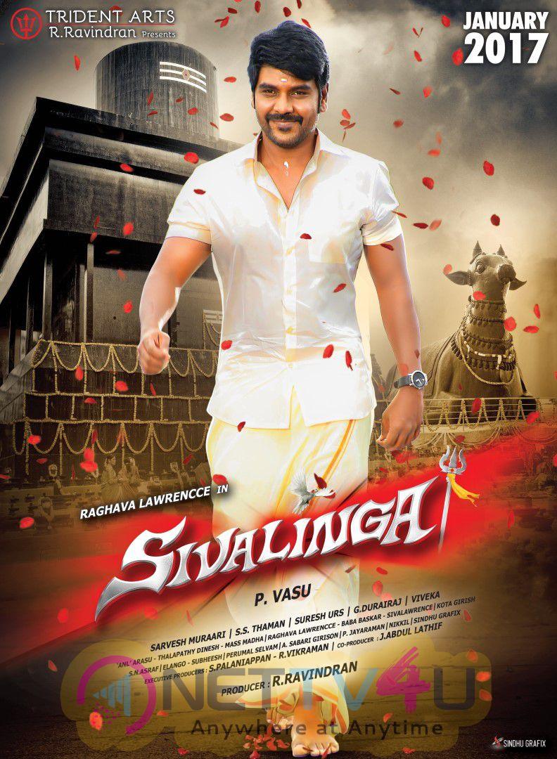 Shivalinga Movie Release On January 2017 Posters