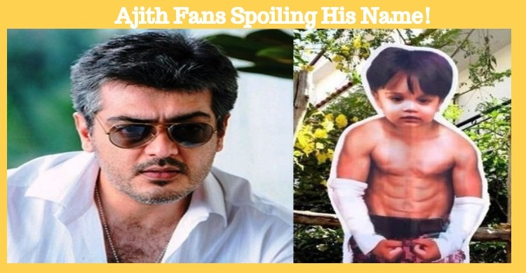 Ajith Fans Spoiling The Star's Name!