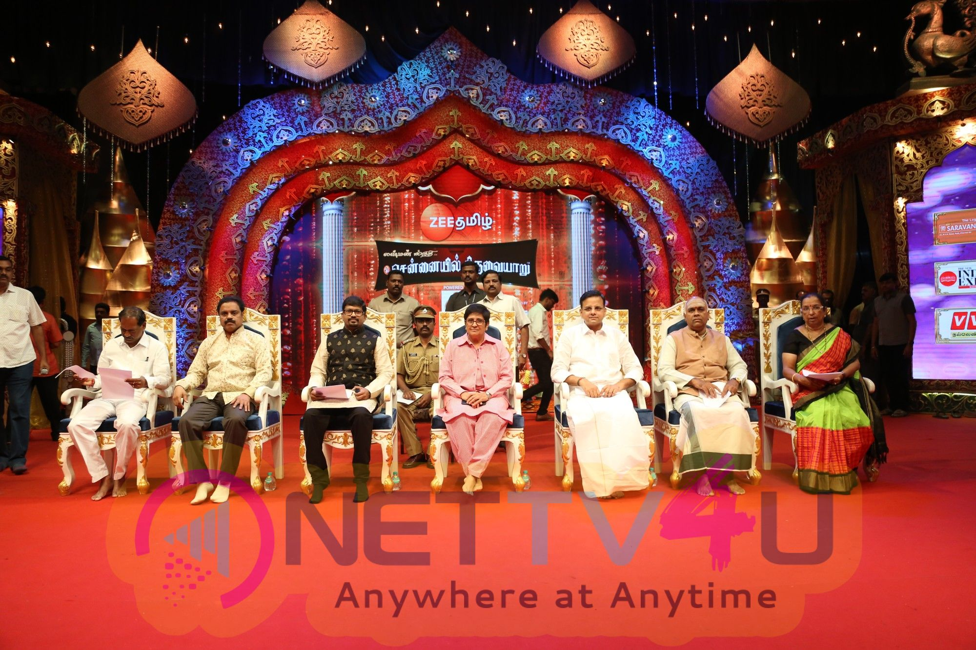 Closing Ceremony Of Chennaiyil Thiruvaiyaru Season 13 Images