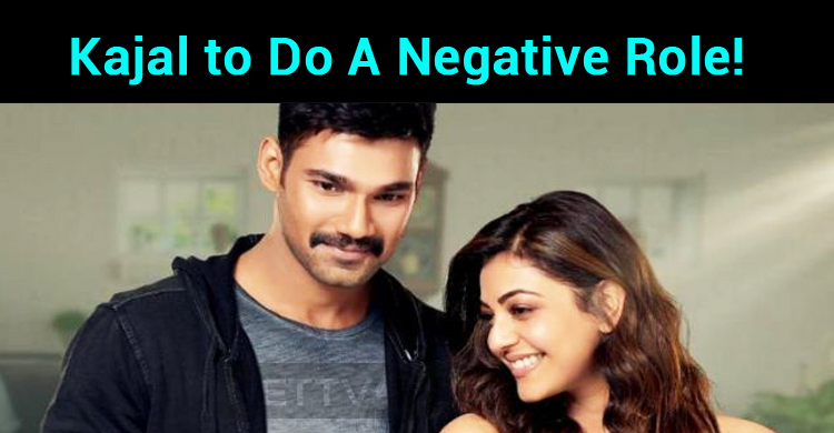 Kajal To Do A Negative Role!
